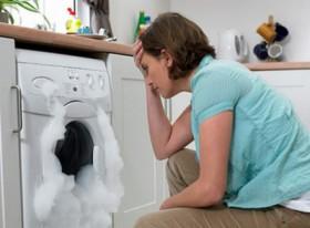 Sugedusi skalbimo mašina
